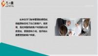 如何通过客户档案管理实现精准服务营销18页.pptx