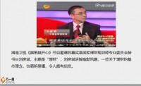 刘彦斌5分钟产说会简单明了说保险26页.pptx