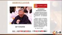 法商思维之财富传承风险管理45页.pptx