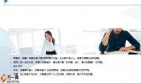 保险精英必学的9种促单成交技巧逻辑39页.pptx