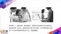 画图讲理念式销售健康险29页.pptx