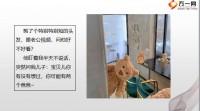 每日快乐早会21年9月28日使用12页.pptx