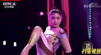 激励视频杂技演员支雅南重回舞台演绎梨花恋太励志了.rar