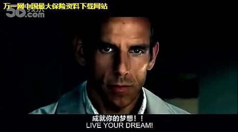 时长:04分25秒 牛男励志 most of us,go through life pretending