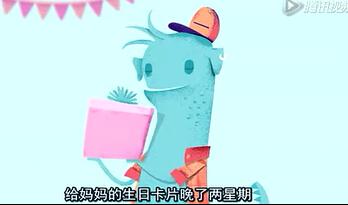 视频欢乐正能量小短片.rar - 激励视频 - 万一保
