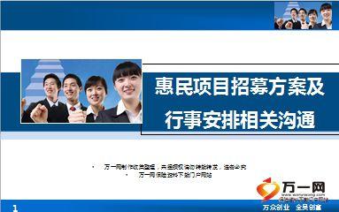 中国人寿怎么样 中国人寿单身保险知乎