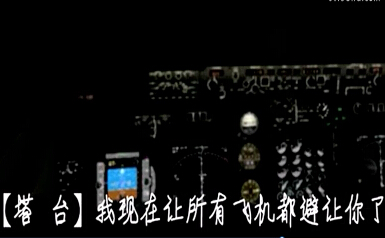 视频1997年南航58空难黑匣子录音生命如此脆弱.rar
