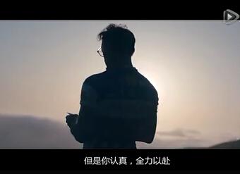 视频短片年轻人为什么要奋斗中文字幕.rar - 激